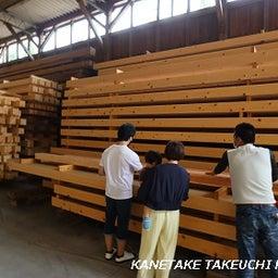 画像 山に材料を調達に行ってきました。 一棟入魂の家造り 静岡県浜松市の工務店  ㈱カネタケ竹内建築 の記事より 3つ目