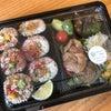 【三宅商店小森温泉前店】毎週木曜日はちょっと特別なビーガン懐石ランチ「まんまの杜」のお弁当の画像