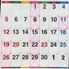9月の予定と雑談な話(産後骨盤編第3話)の画像