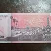 日の丸が描かれたカンボジアの紙幣 500リエル札