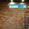 モルタル造形で制作するレンガ壁の画像
