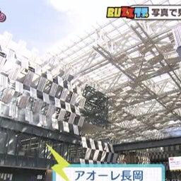 画像 新潟放送テレビ番組「BUZZラテ」山崎エリナ写真展 写真で見る電気炉鉄鋼の世界!8月28日放送 の記事より 4つ目
