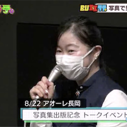 画像 新潟放送テレビ番組「BUZZラテ」山崎エリナ写真展 写真で見る電気炉鉄鋼の世界!8月28日放送 の記事より 11つ目