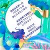2021年9月のユニバーサルマンスNo.のご紹介!数秘&カラー®【5・ターコイズ】イメージ動画の画像