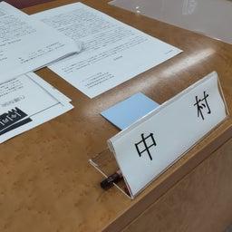 画像 予算要望ヒアリング【中村たけとブログ】 の記事より 2つ目