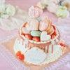 マカロン盛り盛りケーキ。オーダー頂いたのはマカロン好きな女の子のバースデーケーキの画像
