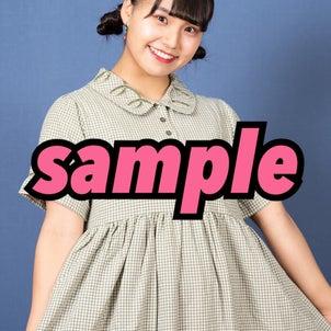 【直前情報】9月4日(土)東京女子プロレス@板橋大会 ※全席完売の画像