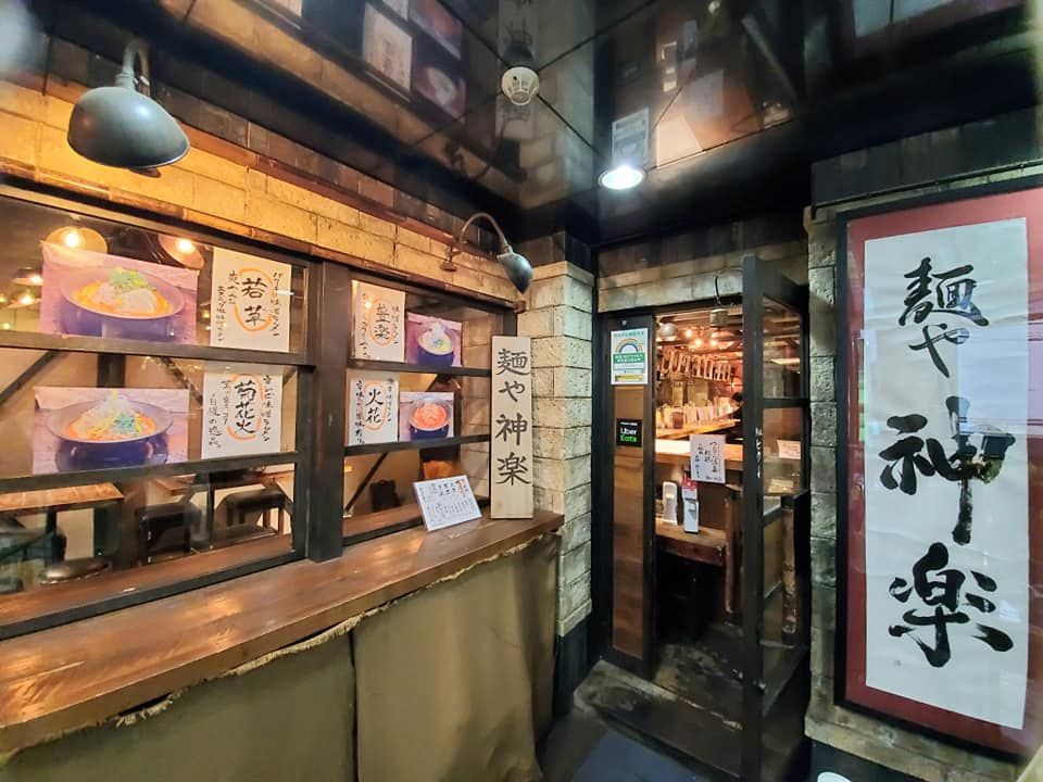 自由が丘の新ラーメン店‼️東京にはまだ数が少ない