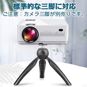 DBPOWER 5200lm ホーム プロジェクター 720Pネイティブフ 1080P対応可 三年保証 170インチ大画面 台形補正 パソコン/スマホ/タブレット/PS3/PS4/DVDプレイヤーなど接続可 HDMI/USB/VGA/AV対応可 日本語取扱書