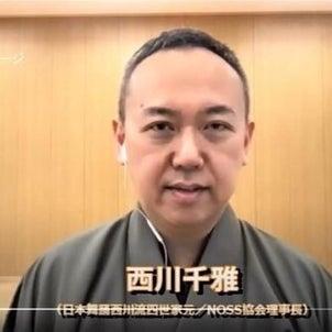 【速報】「初段インストラクター養成オンライン講座」リリース日(9/22水)決定❗️の画像