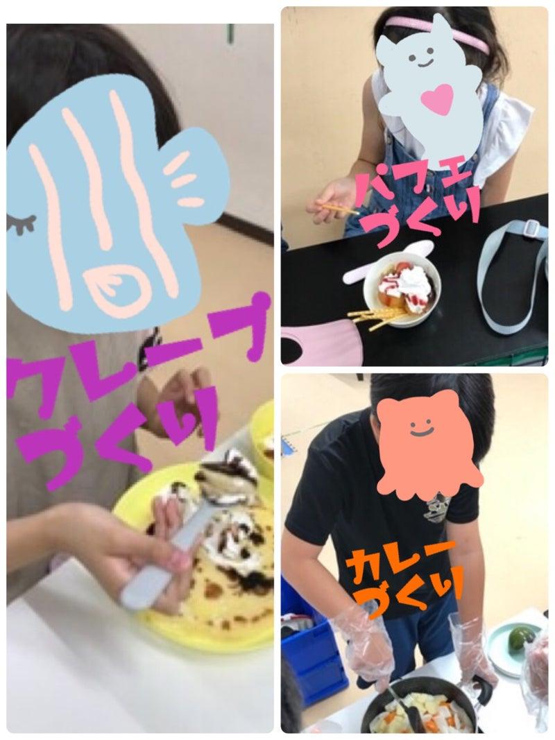 o1920256014996069275 - 9月7日(火)☆toiro金沢文庫61☆