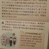 世田谷区の新型コロナ社会的検査、次のフェーズは小中学生への画像