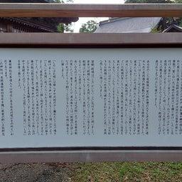 画像 9月おついたちまいり⛩️蒼紫神社(新潟県長岡市) の記事より 9つ目