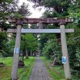 画像 9月おついたちまいり⛩️蒼紫神社(新潟県長岡市) の記事より 1つ目