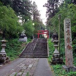 画像 9月おついたちまいり⛩️蒼紫神社(新潟県長岡市) の記事より 3つ目