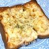 白いとうもろこしの『ピザトースト』♡の画像