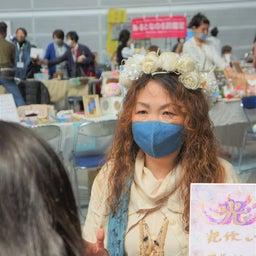 画像 Ray羅です突然ですが10月16(土)・17(日)#長野ヒーリングマーケット... の記事より 6つ目