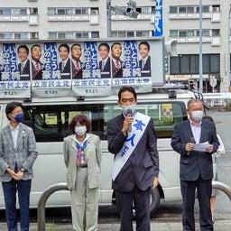 画像 横浜市会補欠選挙〜磯子区〜【中村たけとブログ】 の記事より 1つ目