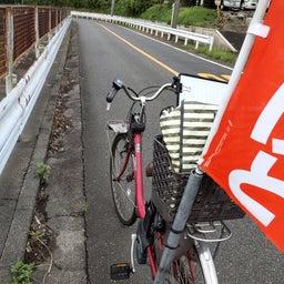 画像 横浜市会補欠選挙〜磯子区〜【中村たけとブログ】 の記事より 2つ目