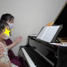 画像 花梨ピアノ教室特別企画、無事終了! の記事より 3つ目