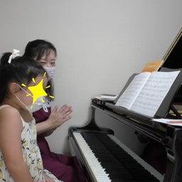 画像 花梨ピアノ教室特別企画、無事終了! の記事より 4つ目
