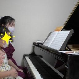 画像 花梨ピアノ教室特別企画、無事終了! の記事より 2つ目