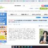 読書の秋。自分に響く作品を見付けるためのオンライン古典入門講座(NHKカルチャー)の画像