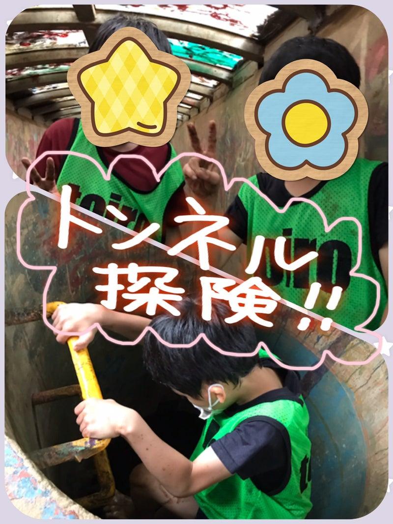 o1080144014997068302 - ♢9月4日(土) toiro武蔵小杉 vol.68♢