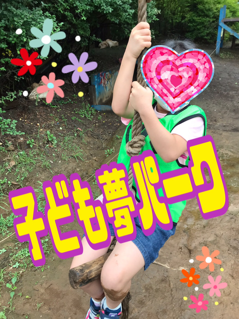 o1080144014997068289 - ♢9月4日(土) toiro武蔵小杉 vol.68♢