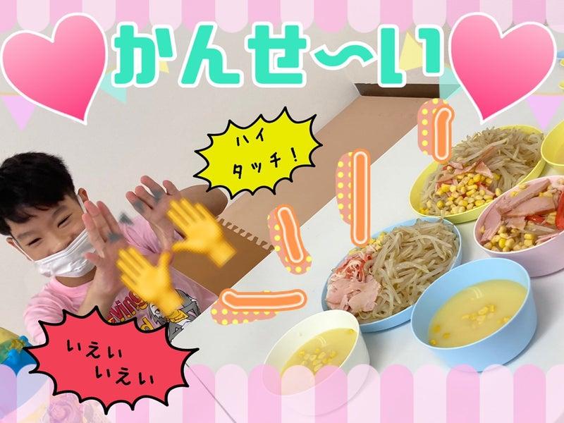 o1080081014997075173 - ☆8月19日(木) toiro二俣川 vol.09☆