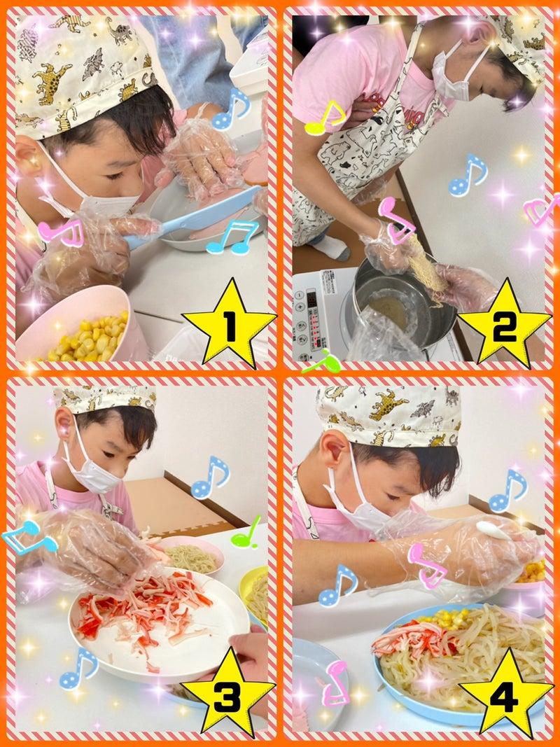 o1080144014997075167 - ☆8月19日(木) toiro二俣川 vol.09☆