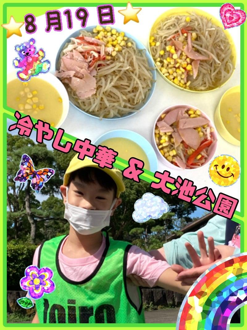 o1080144014997075157 - ☆8月19日(木) toiro二俣川 vol.09☆