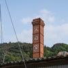 【工房訪問】ほっこり素朴なやさしさが詰まった有田焼 大日窯の画像