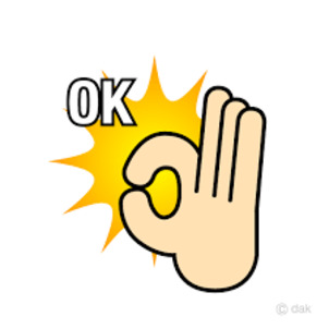 【コミュニケーションのコツ】⑳ 「大丈夫」の使い方!気にしなくて大丈夫?の画像
