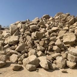 画像 花崗岩(かこうがん)の原石入荷しました!! の記事より