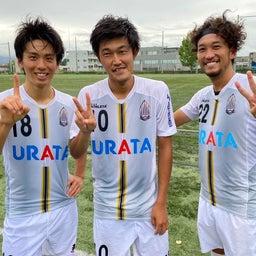 画像 ブリオベッカ浦安⚽️関東サッカーリーグ後期第7節 の記事より 7つ目