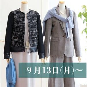 【予告】秋冬HEROコレクション開催決定!!の画像