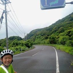 画像 9/6(月)佐多岬ゴール目前 の記事より 7つ目