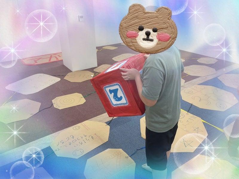 o1080081014997302674 - ♧toiro日吉♧ 9月3日( 金) 超•超•巨大すごろく!!
