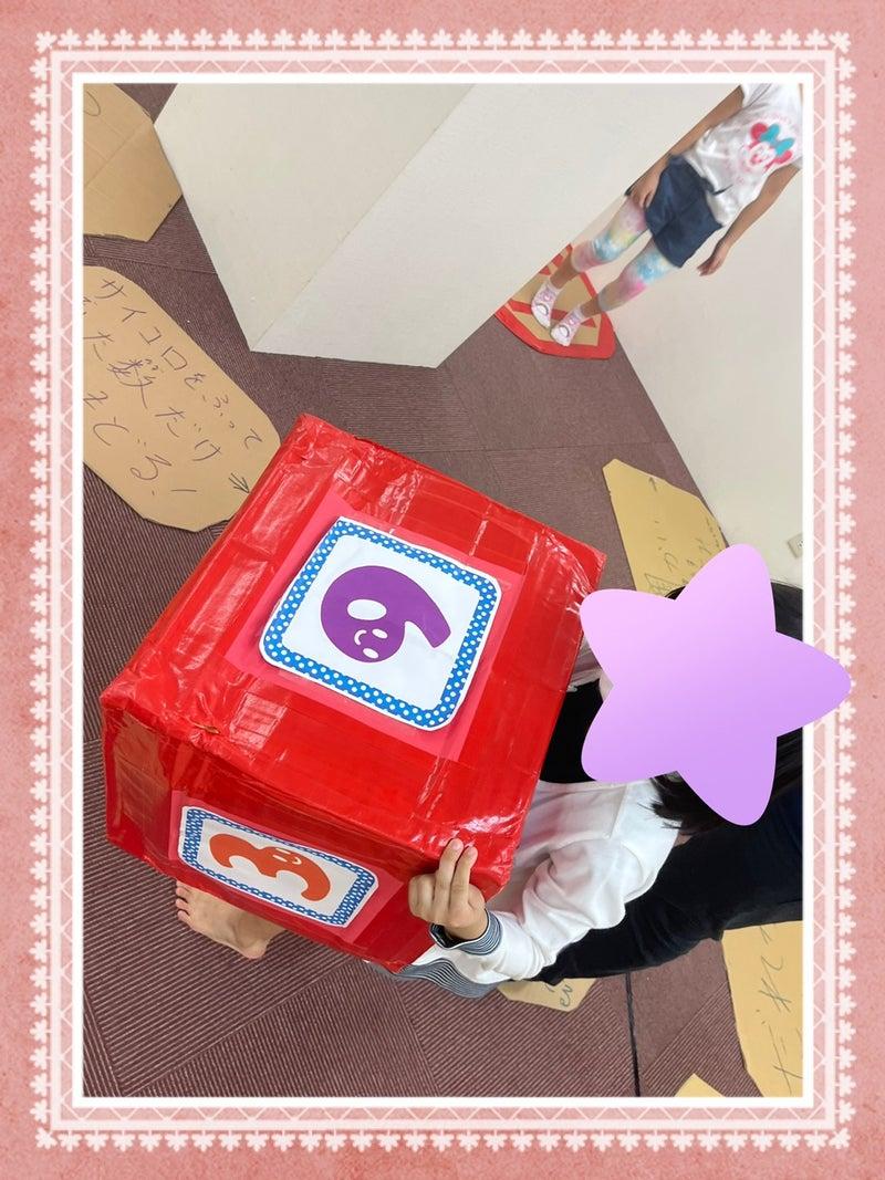 o1080144014997302669 - ♧toiro日吉♧ 9月3日( 金) 超•超•巨大すごろく!!