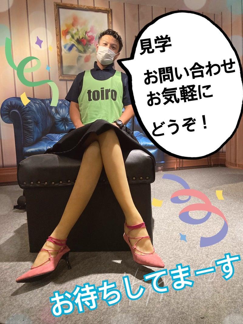 o1080144014997296687 - 9/26(日)☆toiro川崎☆