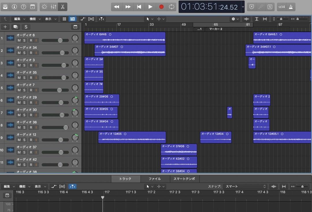 作曲段階で5曲 生まれました。