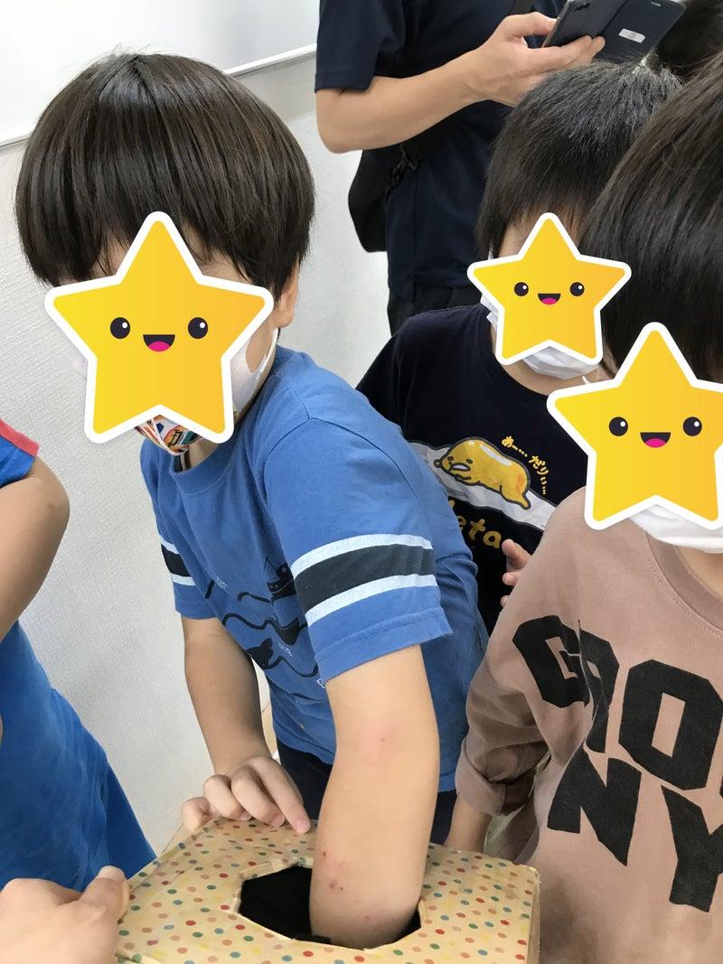 o3024403214997518703 - 9月7日(火)☆toiro仲町台☆