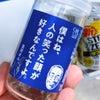 酒自販機 兵庫県尼崎市の旅の画像
