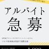 京都ゲストハウス運営のアルバイトスタッフ 募集中!の画像