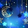 新月の願い事のやり方の画像