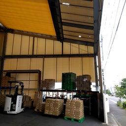 画像 和生菓子の『富田屋』さんの荷捌き場のテント張り替え工事 の記事より 2つ目