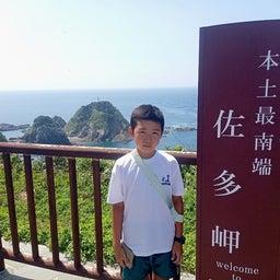 画像 9/7(火)佐多岬ゴール!日本縦断完走! の記事より 14つ目