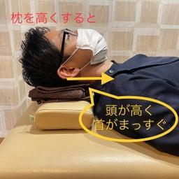 画像 枕について の記事より 3つ目