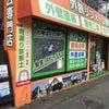北九州市で屋根ドローン調査の画像